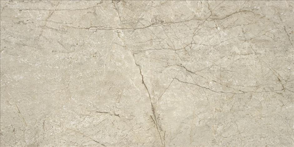 Athlone pulido rect. 60x120x1 - Hansas Plaadimaailm